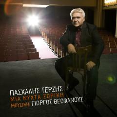 Mia Nihta Zoriki - Pashalis Terzis