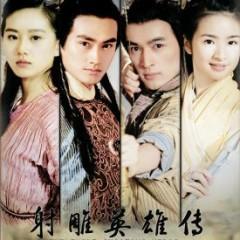 Tân Anh Hùng Xạ Điêu OST