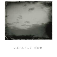 Itoshikihibiyo - Ken Hirai
