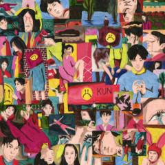 Không Có Ngoại Lệ / 没有意外 (Single) - Thái Từ Khôn