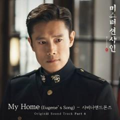 Mr. Sunshine OST Part.6 - Savina & Drones