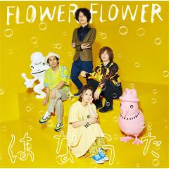 Hanauta - FLOWER FLOWER