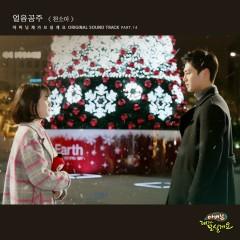 Father, I'll Take Care of You, Pt. 14 (Original Soundtrack) - Cheon Soa