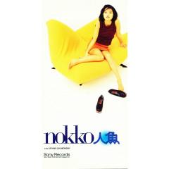 Ningyo - NOKKO