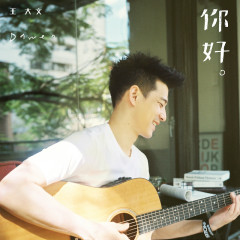 Hello! Ni Hao! - Dawen Wang
