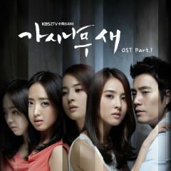 The Thorn Birds OST PART.1 - SG Wannabe