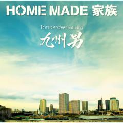 Tomorrow - Home Made Kazoku, Kusuo