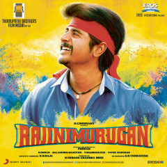 Rajinimurugan (Original Motion Picture Soundtrack) - D. Imman