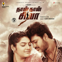 Naan Thaan Siva (Original Motion Picture Soundtrack) - D. Imman