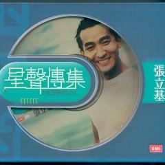 EMI - Li Ji Zhang
