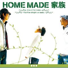 Sarubia No Tsubomi / You'll Be Alright - Home Made Kazoku