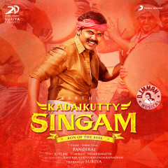 Kadaikutty Singam (Original Motion Picture Soundtrack) - D. Imman