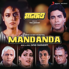 Mandanda (Original Motion Picture Soundtrack)