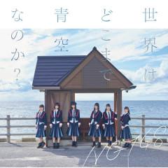 Sekai Wa Dokomade Aozora Nanoka? (Type-A) - NGT48