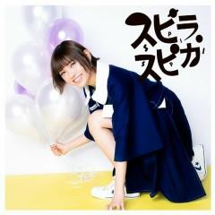 Chiisana Yuki - Spira Spica