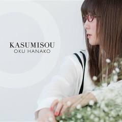 Kasumisou