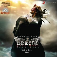 Kanthaswamy (Original Motion Picture Soundtrack) - Devi Sri Prasad