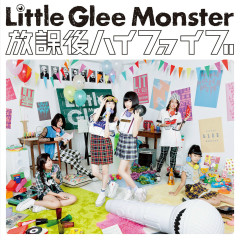 Houkago High Five - Little Glee Monster