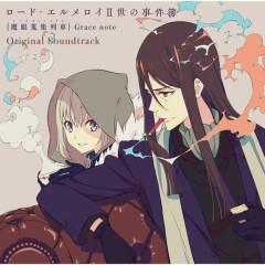 Lord El-Melloi II's Case Files {Rail Zeppelin} Grace note Original Soundtrack - Yuki Kajiura