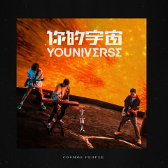 YOUNIVERSE - Cosmos People