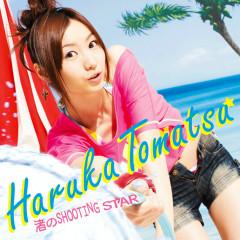 Nagisano SHOOTING STAR - Haruka Tomatsu