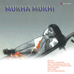 Mukha Mukhi (Original Motion Picture Soundtrack) - Deva
