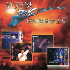 Xu Guan Jie Jing Dian Yan Chang Hui Quan Ji - Sam Hui