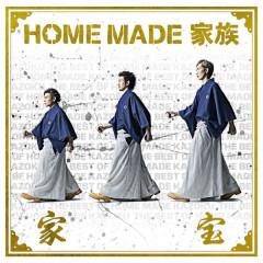 Kahou - THE BEST OF HOME MADE KAZOKU - Home Made Kazoku