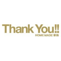 Heartful Best Songs - Thank You!! - Home Made Kazoku