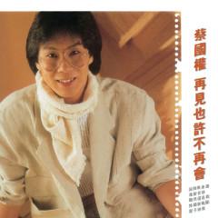 Back To Black Series - Zai Jian Ye Xu Bu Zai Hui - Terence Tsoi
