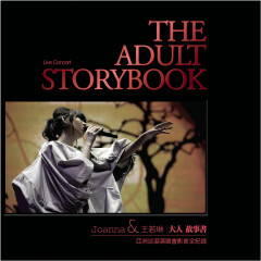 Joanna Wang THE ADULT STORYBOOK Live Concert  DVD+CD - Joanna Wang