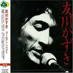 Golden Best - Kazuki Tomokawa