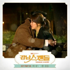 Gangnam Scandal OST Part.5 - Cho Yong Pil