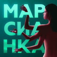 Marsianka