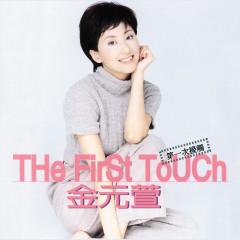 The First Touch - Wan Sun Kim