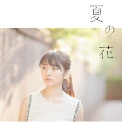 Natsuno Hana - Alisa Takigawa