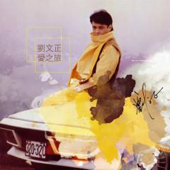 Ai Zhi Lu - Liu Wen Cheng