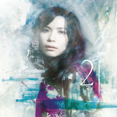 21 Grams - Hui Ting Chen