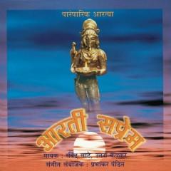 Aarti Saprem - Lata Mangeshkar,Ravindra Sathe,Uttara Kelkar
