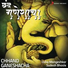 Chhand Ganeshacha