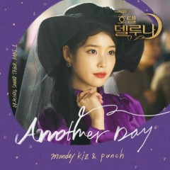 Hotel Del Luna OST Part.1 (Single) - Monday Kiz, Punch