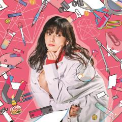 Turing Love / Piyo - Nanawoakari