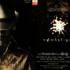 Mhyaw Lint Yin Yue