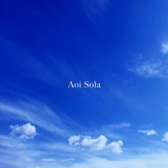 Aoi Sola (Single) - Chaboom