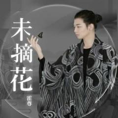 Vị Trích Hoa (Single) - Hoắc Tôn
