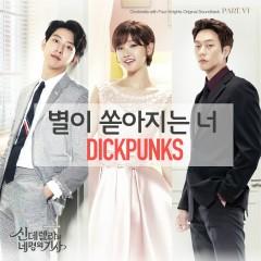 Cinderella & Four Knights, Pt. 6 (Original Soundtrack) - Dickpunks