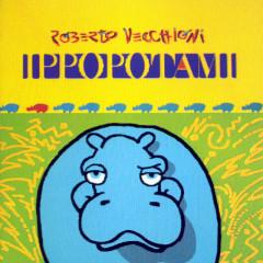 Ippopotami - Roberto Vecchioni
