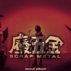 Scrap Metal - Scrap Metal