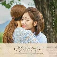 Goodbye to Goodbye OST Part.5