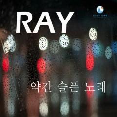 약간 슬픈 노래 - Ray, 한중호